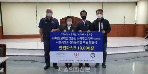 서울시청노동조합